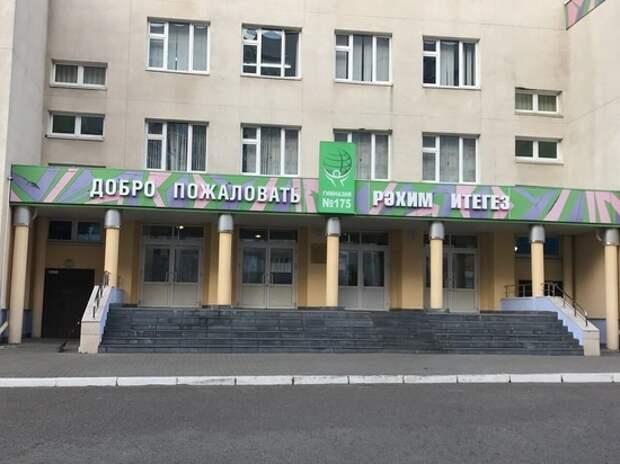 Террорист беспрепятственно прошел в казанскую школу: охрана отсутствовала