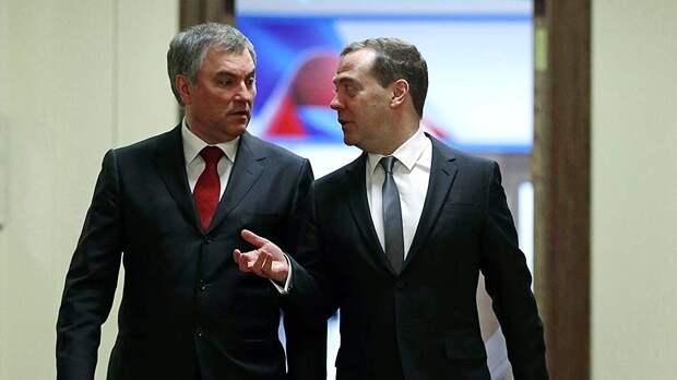 Володин предложил формировать правительство, Медведев выступил резко против