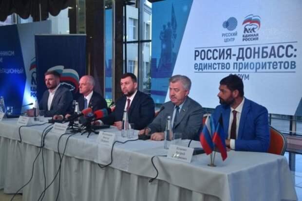 Почему в России на местах побаиваются сотрудничать с образовательными учреждениями Донбасса? Для чего ЛДНР...