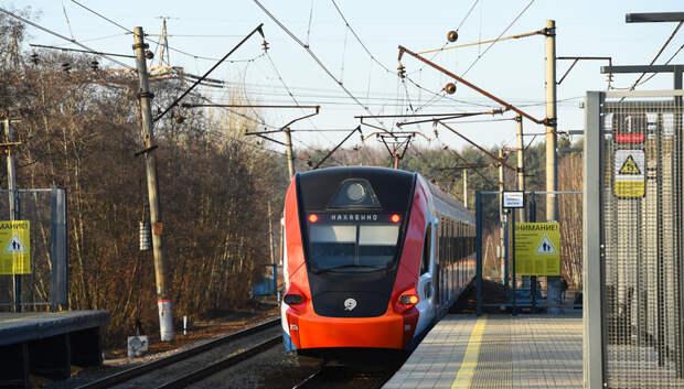 Новую платформу на станции МЦД‑2 Волоколамская откроют в субботу