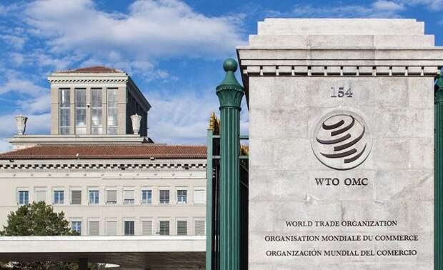 WTO_VTO