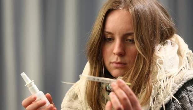 Превышение эпидпорога по ОРВИ и гриппу зафиксировали в 3 муниципалитетах Подмосковья