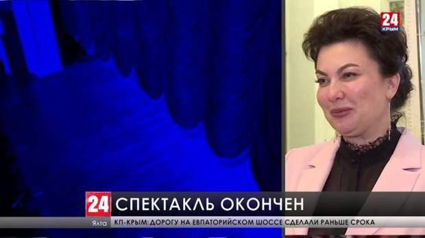 В ялтинском театре имени Чехова завершили фестиваль «Сцена. Молодость. Крым»
