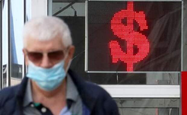 Курс рубля определит звонок из Вашингтона в Москву