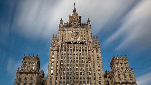 МИД РФ выступил с официальным предостережением в адрес Украины