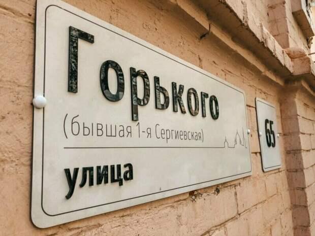 Что такое дизайн-код, и как его внедряют в российских городах