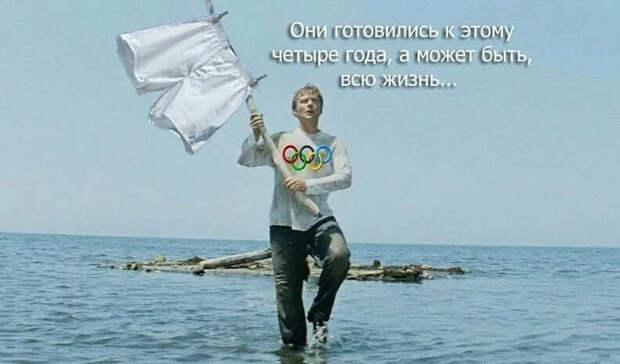 ИМ нравится унижать Россию