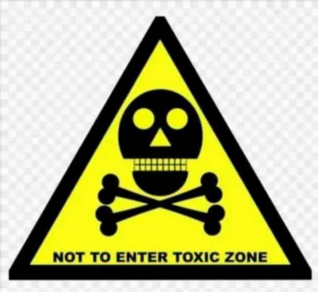 Предупреждающие таблички по коронавирусу. Подборкаchert-poberi-tablichki-koronavirus-35400614122020-17 картинка chert-poberi-tablichki-koronavirus-35400614122020-17