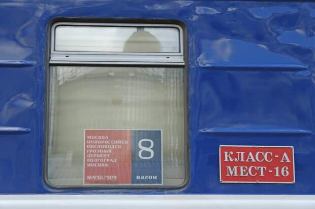 """Поезд """"Жемчужина Кавказа"""" стал главной """"фишкой"""" туристического сезона"""