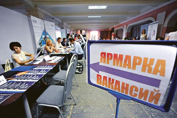 В Думе обсудили поправки к закону о занятости