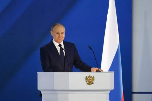 Путин утвердил перечень поручений по реализации послания Федсобранию