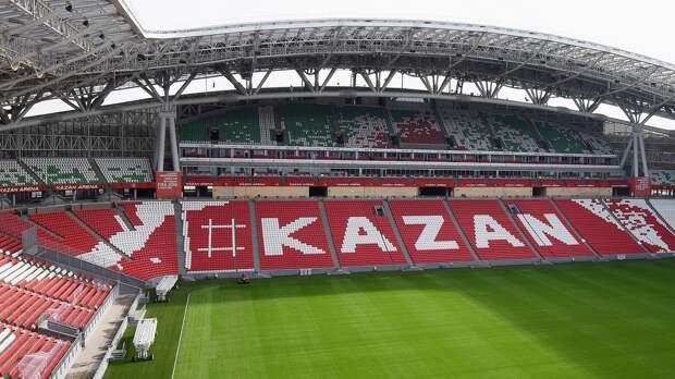 Казань примет Суперкубок УЕФА в2023 году