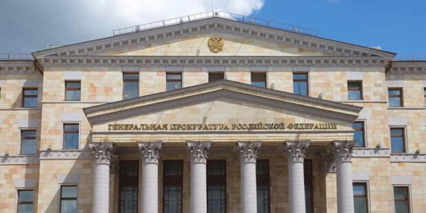 Германия получила новый запрос Генпрокуратуры РФ