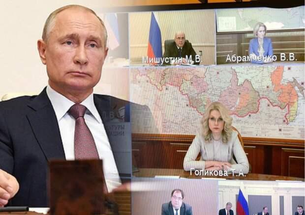 """Путин назвал """"канителью"""" работу чиновников по выплатам медикам"""