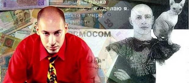 Одиозный киевский журналист Дмитрий Гордон, скандально известный пиаром шарлатаном и антироссийской пропагандой, хочет выпускать...