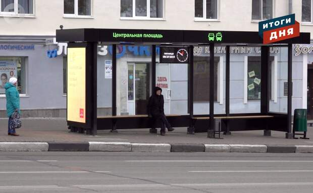 Итоги дня: удлинение остановок в Ижевске, возрождение народной игры и столица «Тотального диктанта»