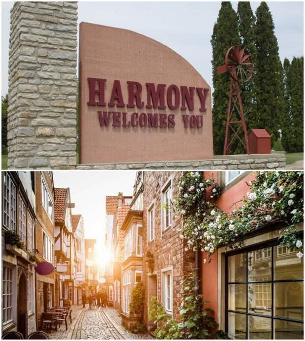 Harmony – рай для тех, кто мечтает жить на лоне живописной природы (штат Миннесота, США).
