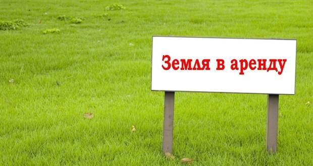 Продление договора аренды земельного участка на неопределенный срок