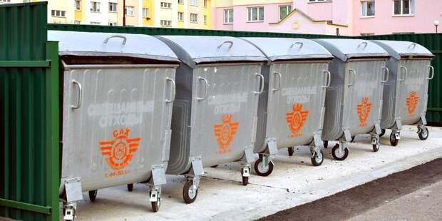 Мусорщиков Москвы объявили вне закона