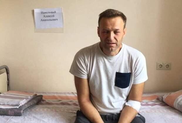 Агент рядом с Навальным: кто заказал блогера?