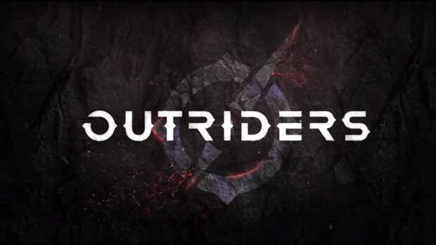 Создатели Outriders уверяют, что ошибка с инвентарём исправлена