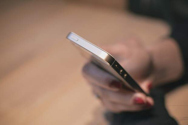 Мобильный телефон. Фото: Pixabay.com