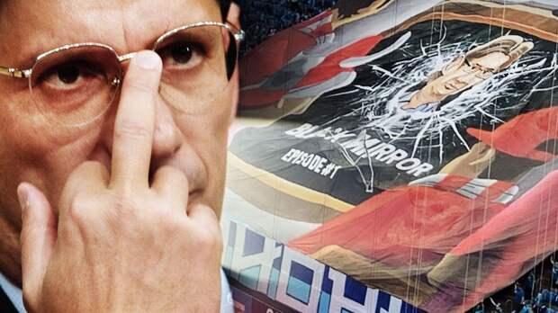 «В следующий раз им всем будет больно». Газизов — о полуфинале Кубка и провокационном баннере «Зенита»
