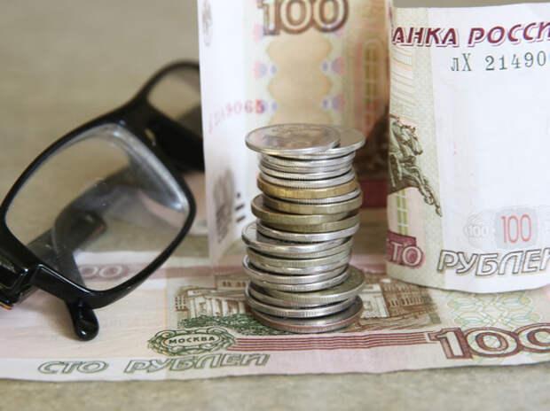 Россиянам напомнят, какая пенсия их ждёт
