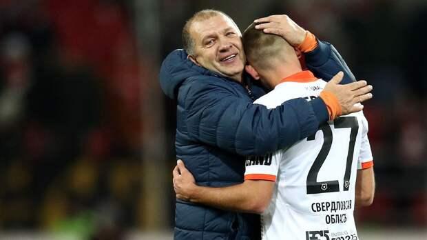 Президент «Урала» Иванов рассказал о своей футбольной мечте
