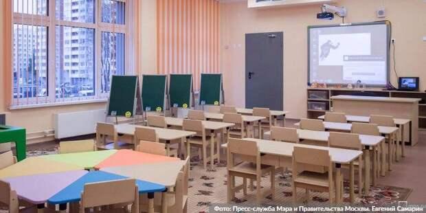 Собянин: Длинные школьные каникулы помогут снизить заболеваемость. Фото: Е. Самарин mos.ru