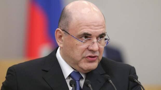 Мишустин заявил о работе правительства РФ над созданием «санитарного щита»