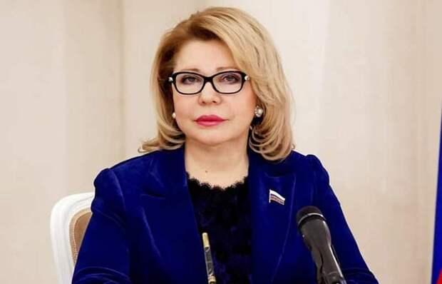 Елена Панина: У России есть парочка вопросов к Европе
