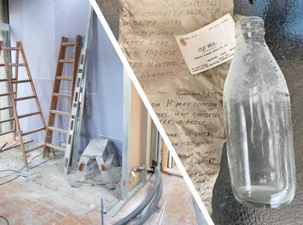 Мужчина делал ремонт и нашел бутылку с интересным посланием из прошлого и нашел автора письма