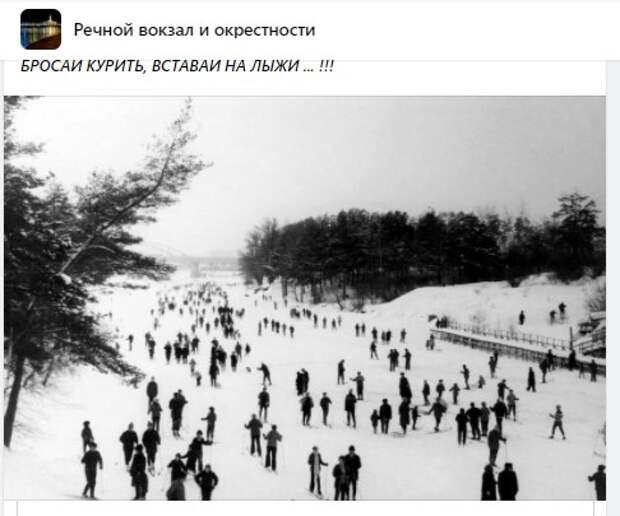 Ретро-фото: лыжное столпотворение на канале имени Москвы