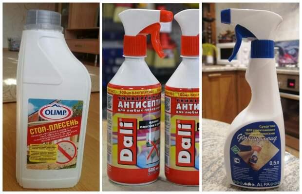 В запущенных случаях стоит использовать бытовую химию