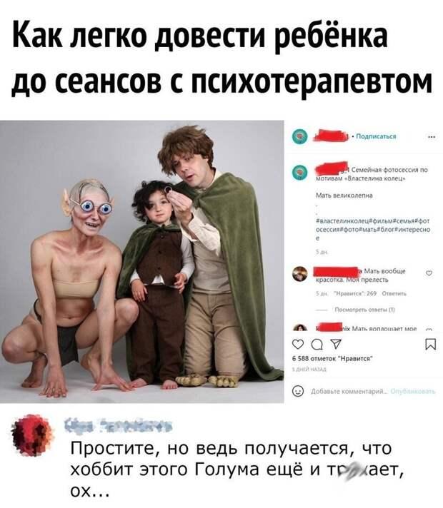 Комментарии и картинки из соцсетей