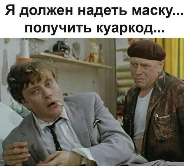 Приехал Горбачев в Штаты. Встречается с Рейганом, беседуют...