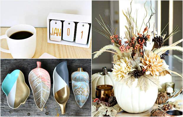 Оригинальные предметы декора, которые можно сделать своими руками.
