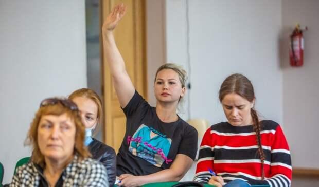 ВоВладивостоке прошел первый вэтом году урок школы «Управдом»
