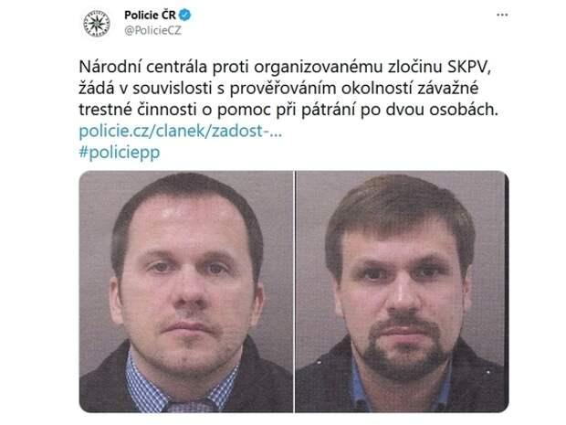 Respekt: Хозяин взорвавшихся складов в Чехии мог быть связан с ГРУ