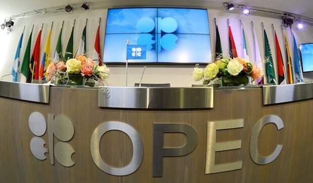 Параметры сделки ОПЕК+ могут быть пересмотрены вянваре 2021