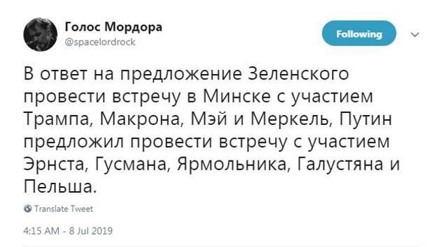 Анекдот дня: Зеленскому предложили встретиться с Путиным в компании Эрнста, Ярмольника и Галустяна