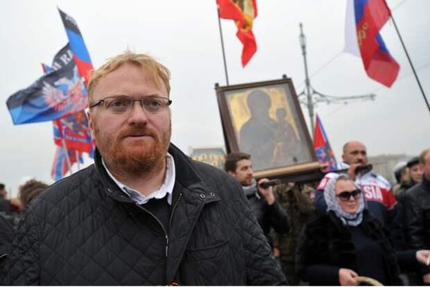 «Пускай будет судьей из Румынии»… Милонов - о Левникове: «Судья из РФ не должен участвовать в дешевых перфомансах в поддержку чернокожих обиженок»