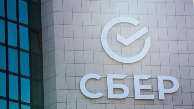 Сбер открыл счет для сбора денежных средств пострадавшим в Казани