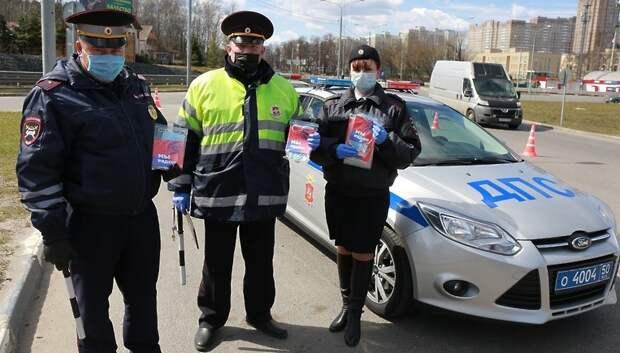 В Подольске автомобилистам напомнили о мерах личной безопасности