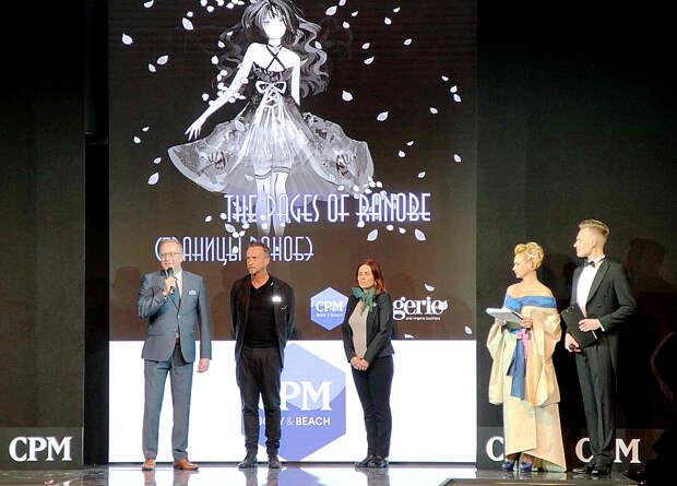 Старт 35-го сезона CPM – Collection Premiere Moscow