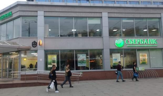 Андрей Макаров считает покупку акций Сбера успешным вложением