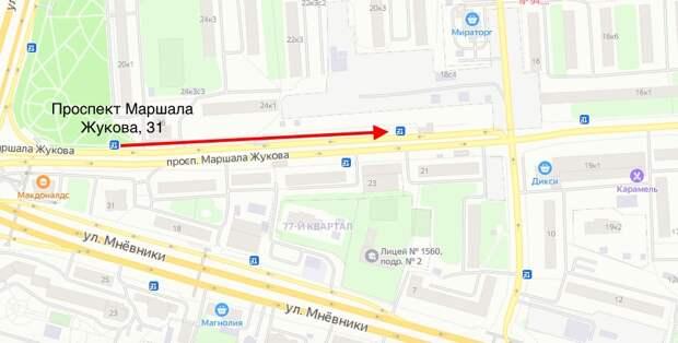 Остановку общественного транспорта на улице Маршала Жукова перенесли