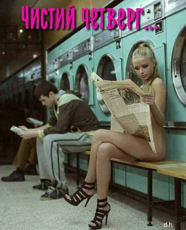 - Для меня время – деньги! – говорит одна молодая привлекательная женщина другой...