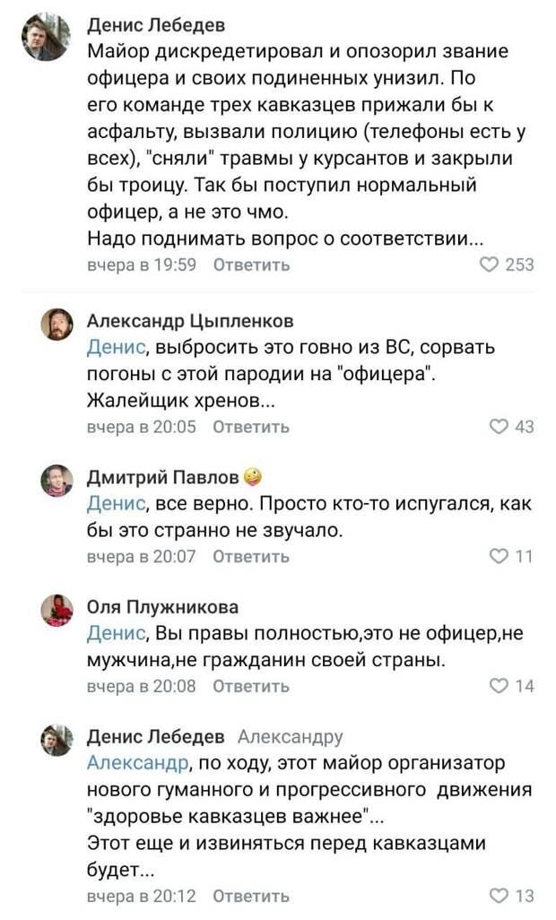 Будни интернационалочки в России